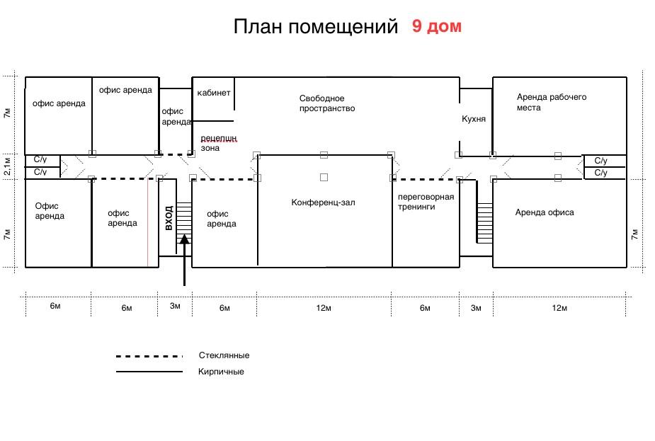 Гдз русский язык 8 класс тростенцова ладыженская белый учебник